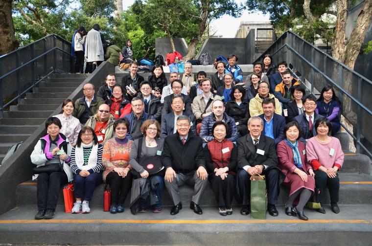2016 Visiting Scholars Year-end Celebration Party