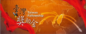 Taiwan Fellowships(Open a new window)