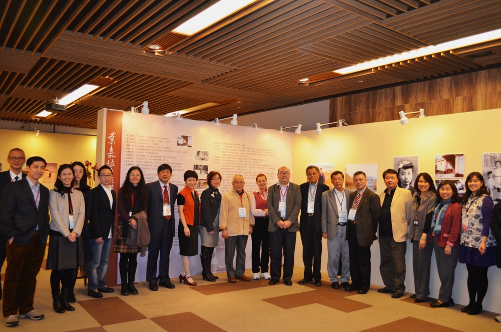 Chinese Books、Knowledge Construction and Cultural Dissemination Seminar
